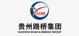 贵州路桥集团